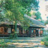今、行ってみたい東京の古民家カフェ40軒を紹介する本「東京 古民家カフェ日和」が発売