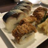 絶品棒寿司が味わえる!浅草の小粋なモダン割烹「468(ヨーロッパ)」!