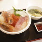 好みの海鮮を選び放題!青森旅行で食べるべき「のっけ丼」って?