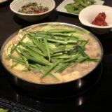 福岡一のもつ鍋屋!「やま中 赤坂店」の味噌もつ鍋がたまらなく絶品だった